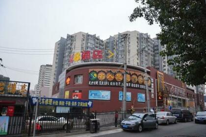 Super 8 Beijing Huayuan Bridge
