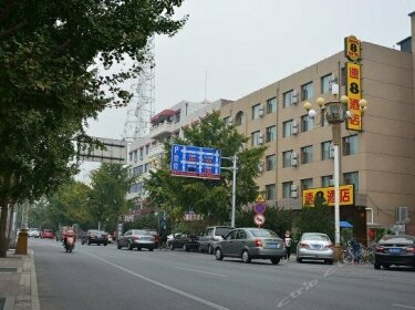 Super 8 Hotel Beijing Huangcun Huoshenmiao Branch