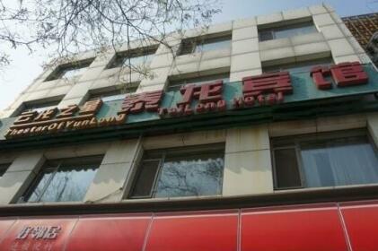 Tailong Hotel The Star of Yun Long Beijing