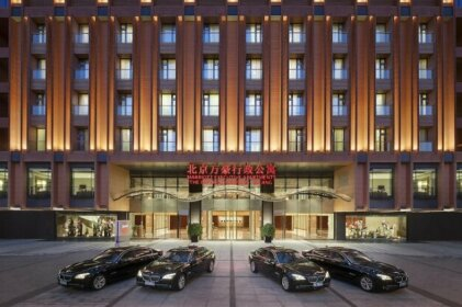 The Imperial Mansion Beijing - Marriott Executive Apartments