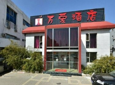 Wan ai Lover Hotel Beijing Zizhu Bridge