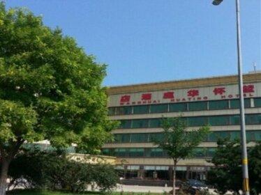 Wanghuai Huating Hotel