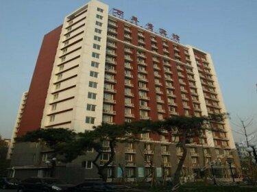Wannianqing Hotel