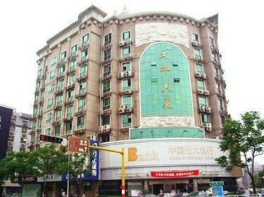 Wenhua Plaza