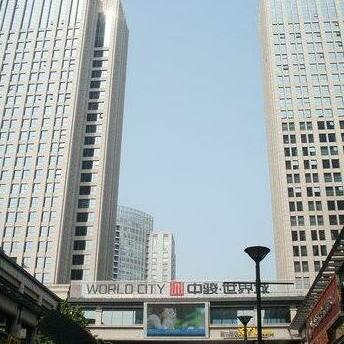 World City Service Apartment-Block A