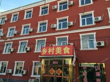 Xiangcun Meishi Farm House