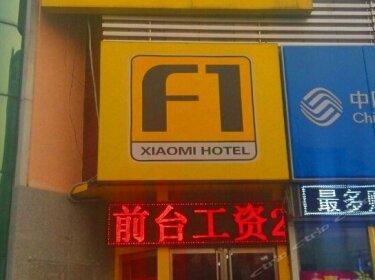 Xiaomi Chain Hotel Beijing Huoshenmiao business center