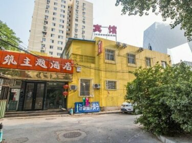 Xiaozhu Theme Hotel