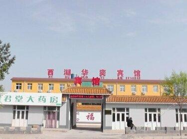 Xihu Huayi Hotel