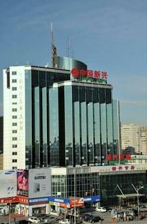 Xin Xing Hotel