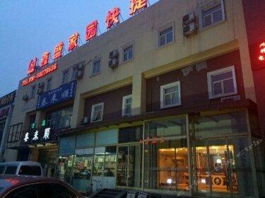 Xinsheng Inn Beijing