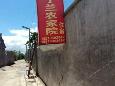 Yezilan Farm House Beijing