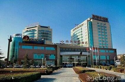 Yong Xing Garden Hotel Beijing