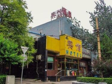 Yuanquan Hotel At Xidan Beijing