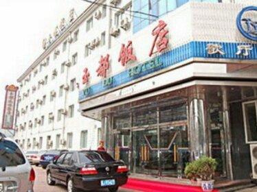 Yudu Hotel Beijing