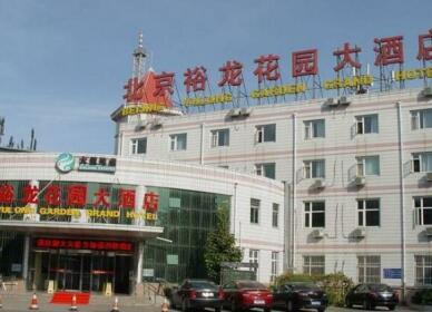 Yulong Garden Hotel