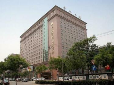 Zhonggong Plaza - Beijing