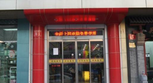 Zhouyang Hotel Weigongcun Beijing