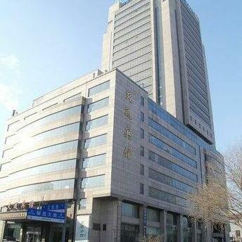 Communications Hotel Changchun