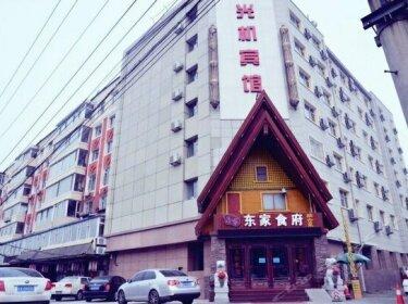 Guangji Hotel