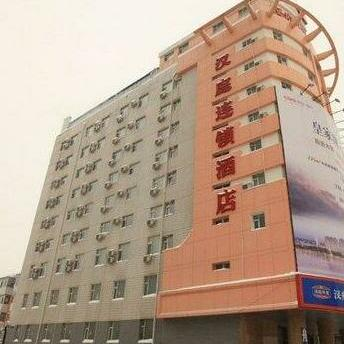 Hanting Hotel Red Flag street