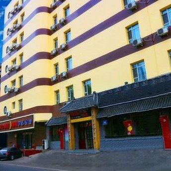 Home Inn Renmin Square No 2 Changchun