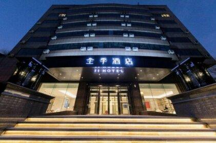 JI Hotel Changchun Financial Center Jiefang Road Hotel
