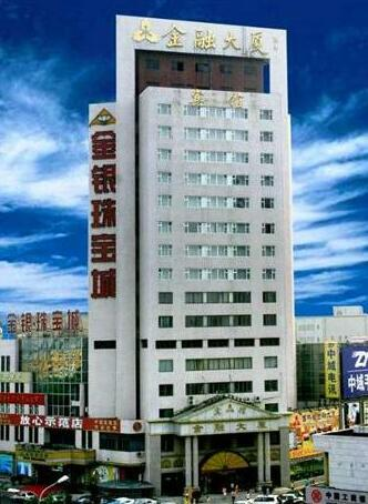 Jilin Finance Mansion Hotel - Changchun