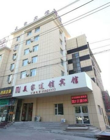 Meijia Fashion Inn Changchun Hongqi Street