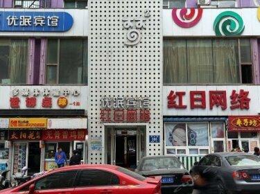 Mengpingfang Youmian Hotel