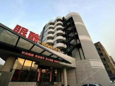 Mianku Business Hotel Changchun Shuxun branch