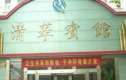 Qinghua Hotel Changchun