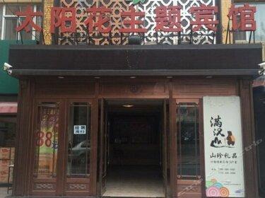 Taiyanghua Inn
