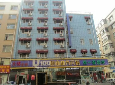 U100 Fashion Business Hotel Changchun Jishun Street