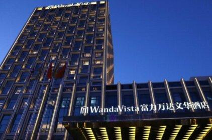 Wanda Vista Changchun