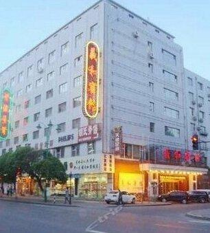 Yihe Hotel Changchun