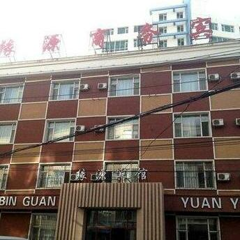 Yuanyuan Xinju Business Hotel