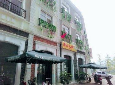 Gaoshan Renjia Inn