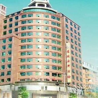 Bao Lian Hua Hotel