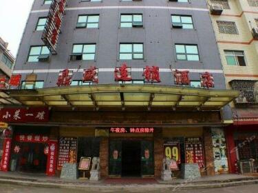 Dingsheng Business Hotel Beihu