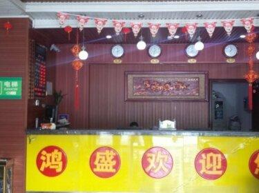 Hongsheng Business Hotel Chenzhou