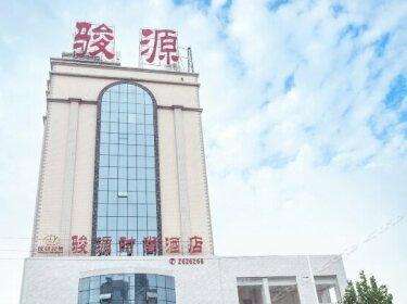 Junyuan Fashion Hotel