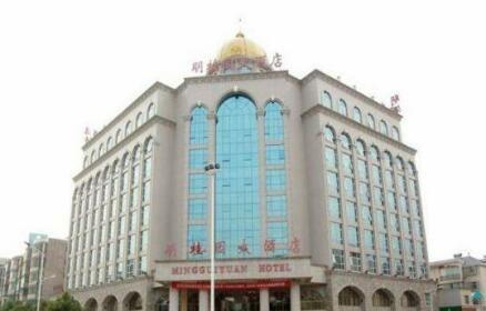 Mingguiyuan Hotel