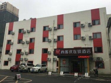 Thank You Inn Zhengzhou