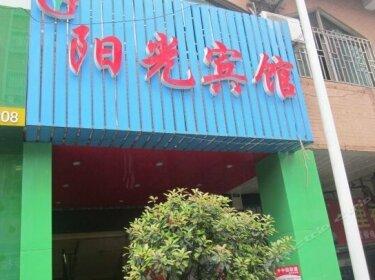 Yangguang Hotel Chenzhou