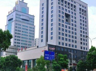 Zhongtian Hotel Chenzhou
