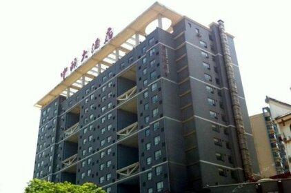Zhongyi Hotel