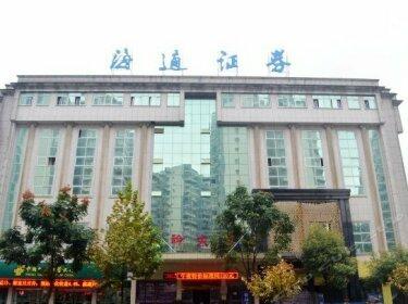 Zijin Hotel Chenzhou