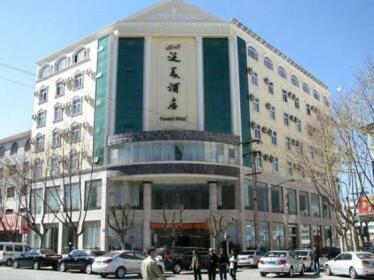 Fanmei Hotel Dali