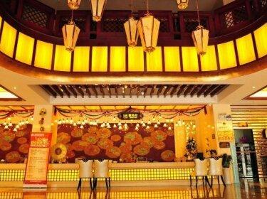 Haibin International Hot Spring Hotel